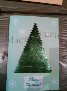 зигзаговая елка3